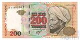 200 тенге, 1999 г., Казахстан