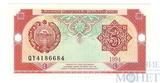 3 сум, 1994 г., Узбекистан