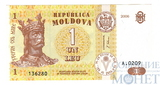 1 лей, 2006 г., Молдова