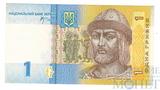 1 гривна, 2006 г., Украина