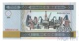 1000 манат, 2001 г., Азербайджан
