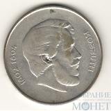 5 форинтов, серебро, 1947 г., Венгрия