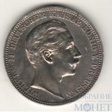 3 марки, серебро, 1909 г., Пруссия(Германия)