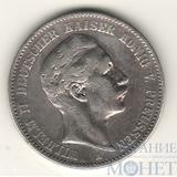 2 марки, серебро, 1900 г., Пруссия(Германия)