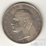3 марки, серебро, 1910 г., Бавария(Германия)