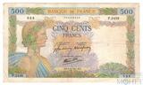 500 франков, 1942 г., Франция
