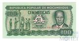 100 метикал, 1989 г., Мозамбик