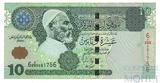 10 динар, 2004 г., Ливия