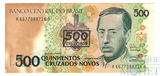 500 крузейро, 1990 г., Бразилия, с надпечаткой