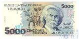 5000 крузейро, 1988 г., Бразилия