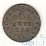 6 крейцеров, серебро, 1828 г., Ag 343, Гессен-Дармштадт(Германия)