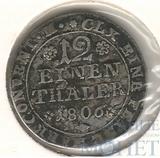 1/12 талера, серебро, 1806 г., М.С., Брунсвик-Вольфенбаттель(Германия)