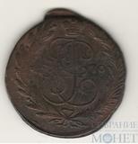 2 копейки, 1770 г., ЕМ