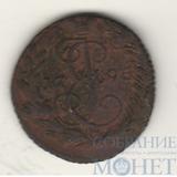 деньга, 1795 г., ЕМ
