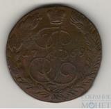 5 копеек, 1769 г., ЕМ