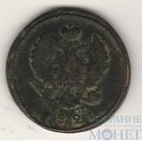 2 копейки, 1821 г., КМ АМ, R