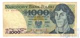 1000 зллотых, 1982 г., VF,Польша