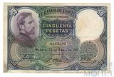 50 песет, 1931 г., Испания