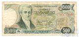 500 драхм, 1983 г., VF, Греция