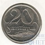 20 сантим, 1922 г., Латвия
