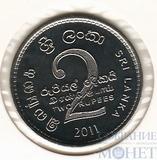 2 рупии, 2011 г., Шри Ланка