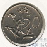 50 центов, 1980 г., ЮАР