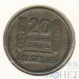 20 франков, 1956 г., Алжир