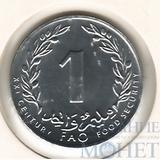 1 миллим, 2000 г., Тунис