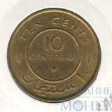 10 центезимо , 1967 г., Сомали
