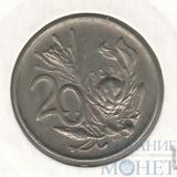20 центов, 1974 г., ЮАР