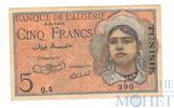 5 франков, 1944 г., Тунис, VF