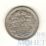 10 центов, серебро, 1934 г., Нидерланды