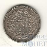 25 центов, серебро, 1941 г., Нидерланды