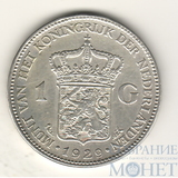 1 гульден, серебро, 1929г., Нидерланды