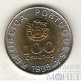 100 эскудо, 1995 г., Португалия