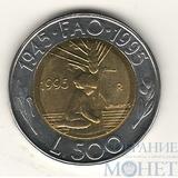 500 лир, 1995 г., Сан-Марино