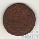 деньга, 1745 г.