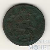 деньга, 1749 г.