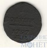 полушка, 1797 г., ЕМ