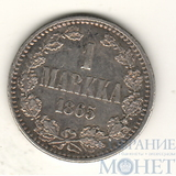 Монета для Финляндии: 1 марка, серебро, 1865 г.