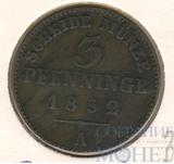 3 пфеннинга, 1852 г., А, Прусия(Германия)
