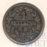 4 скиллинга, серебро, 1856 г., Ag 250, Дания, Фредерик VII