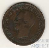 10 лепта, 1869 г., Греция, Георг I