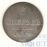 6 крейцеров, 1849 г., А, Ag 438, Австрия, Франц Иосиф I