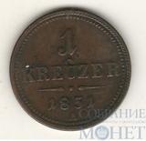 1 крейцер, 1851 г., А, Cu, Австрия, Франц Иосиф I