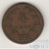 4 крейцера, 1861 г., А, Cu, Австрия, Франц Иосиф I