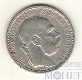 1 крона, серебро, 1894 г., Ag 835, Австро-Венгрия, Франц Иосиф I