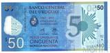 """50 песо, 2018 г., Уругвай,""""50 лет Национальному банку"""", пластик"""