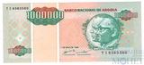 1000000 кванза, 1995 г., Ангола