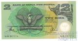2 кина, 2002 г., Папуа Новая Гвинея